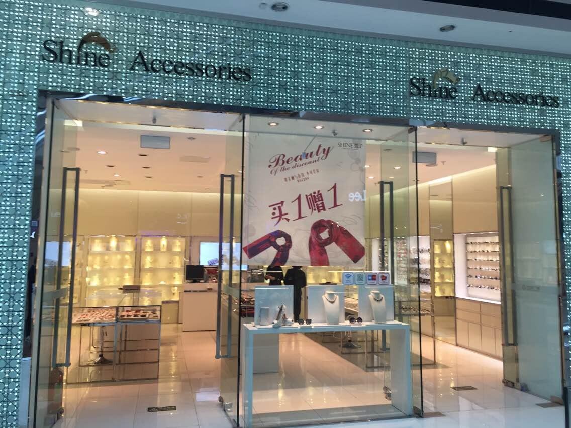 义乌万达Shine Accessories饰品展示架案例