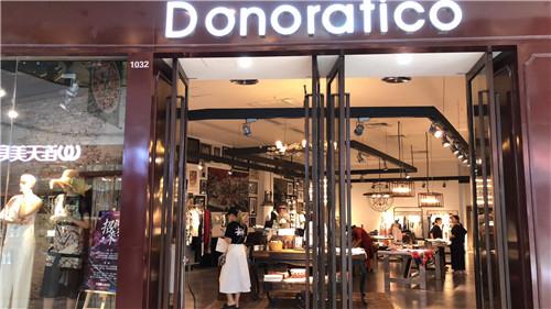 【DONORATICO】复古铁木组合服装道具定制案例