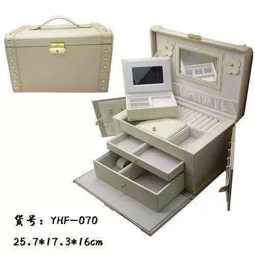 多功能饰品盒