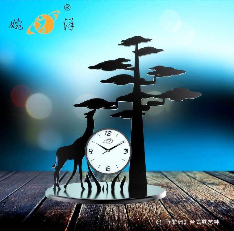 铁制艺术钟表