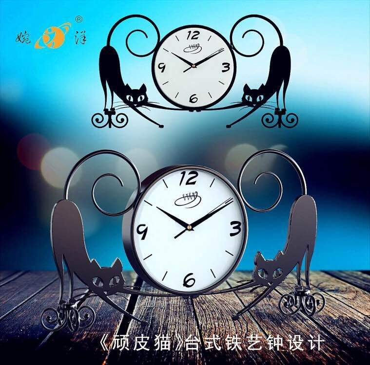台式铁艺钟