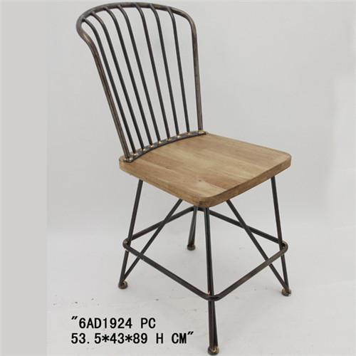 美式复古椅子