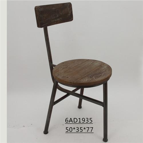 美式铁艺椅子
